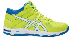 Asics_Gel_Volley_501d61a769db8.png